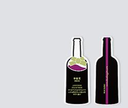 红酒瓶造型艺术名片