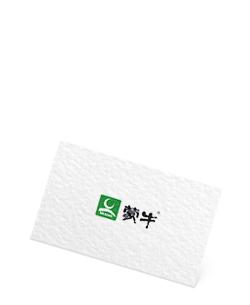 臺灣原生棉紙