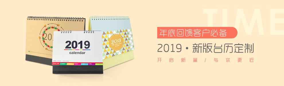 企业广东11选5