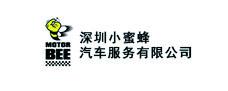 深圳小蜜蜂企业物料采购