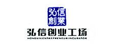 弘信創業工場物料定制印刷