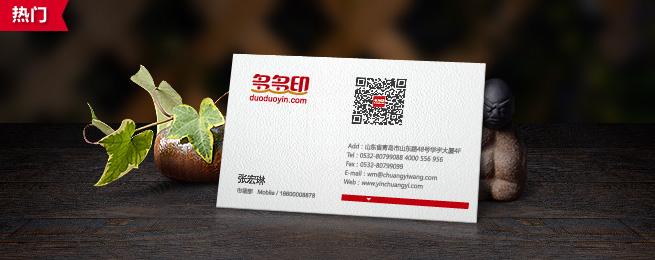 德国金石纸名片名片