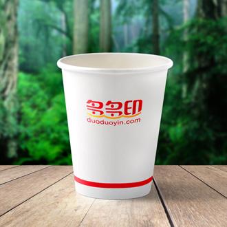 紙杯 -- 廣告紙杯 加厚商務紙杯 一次性紙杯/杯子/水杯 飲用杯印刷