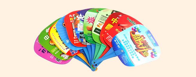 短铆钉广告扇(超值特价)广告扇