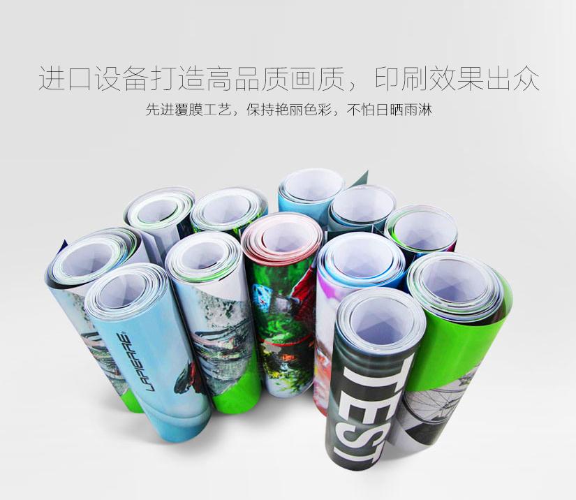 进口设备打造高品质画质,印刷效果出众