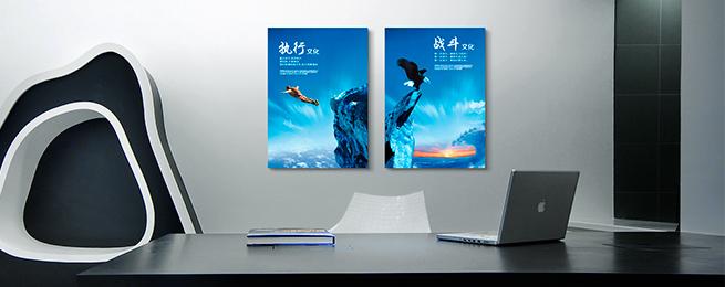 雪弗板寫真掛畫 -- 噴繪寫真 海報 廣告板寫真 展板寫真 辦公室文化墻
