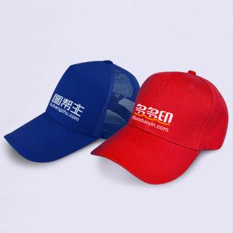 广告帽定制制作