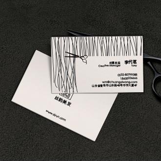 美发行业艺术名片印刷