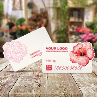 花卉造型艺术名片印刷