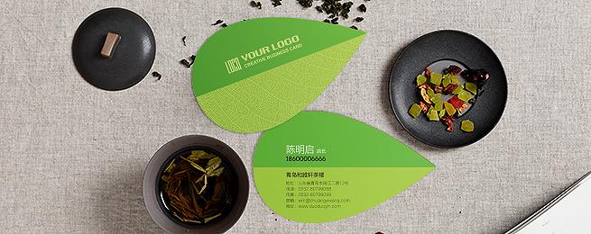 绿茶造型名片