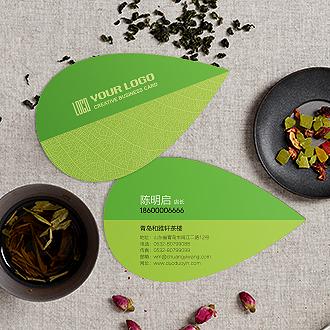 绿茶造型名片印刷