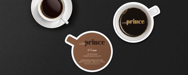 咖啡造型艺术名片创意名片