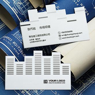 建筑造型艺术名片印刷