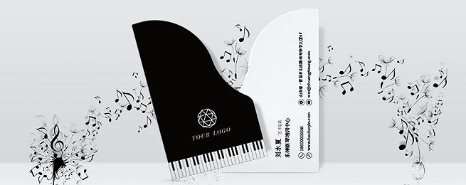 钢琴造型艺术名片创意名片