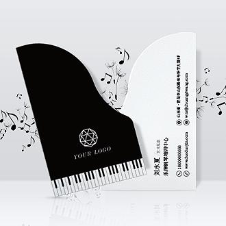 钢琴造型艺术名片印刷