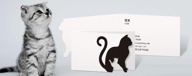 动物造型折叠名片