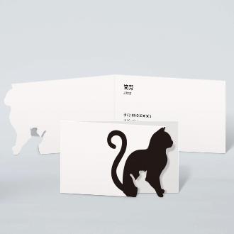 動物造型折疊名片