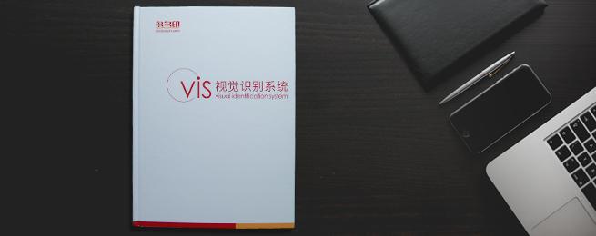 VI手冊 -- 員工手冊 產品手冊 VI手冊 培訓手冊 產品/使用說明書 使用手冊 培訓手冊 手冊書 圖冊說明書