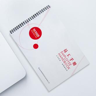 员工手册印刷