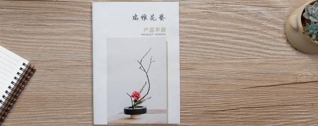 產品手冊 -- 員工手冊 產品手冊 VI手冊 培訓手冊 產品/使用說明書 使用手冊 培訓手冊 手冊書 圖冊說明書