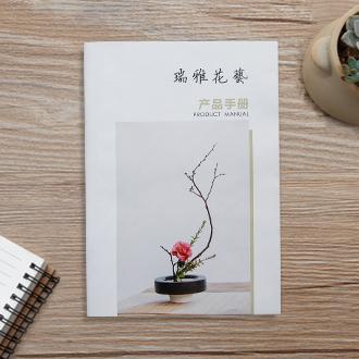 产品手册印刷