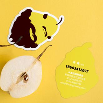 水果造型名片印刷
