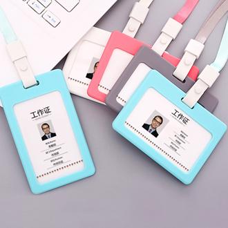 硅胶彩色工作证套装印刷