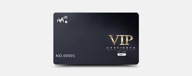 哑光会员卡PVC会员卡