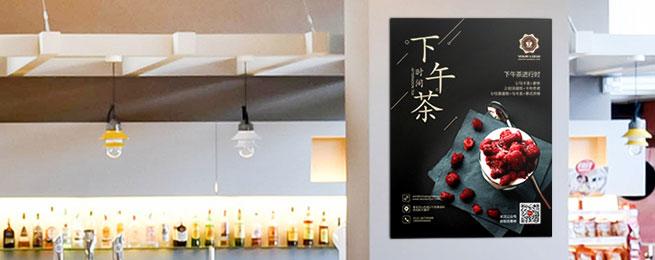 餐厅海报餐厅海报