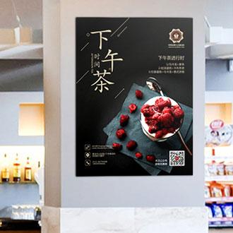 餐厅海报印刷