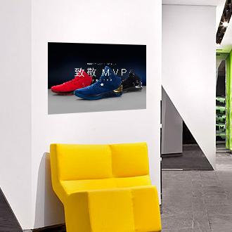 寫真PP海報 -- 噴繪寫真 海報 廣告板寫真 展板寫真
