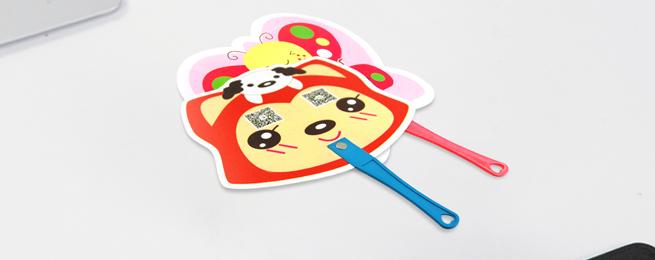 廣告扇 -- 塑料扇子定做 促銷扇 禮品扇 招生宣傳扇子定制logo