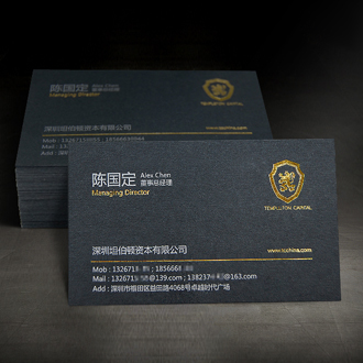 比利時黑卡紙名片