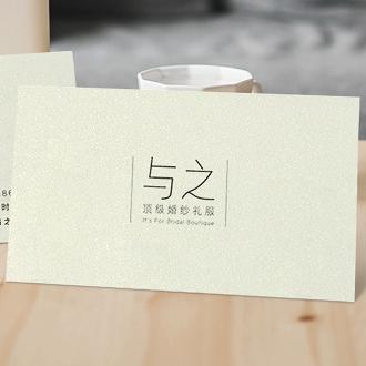 暖風珠光紙印刷