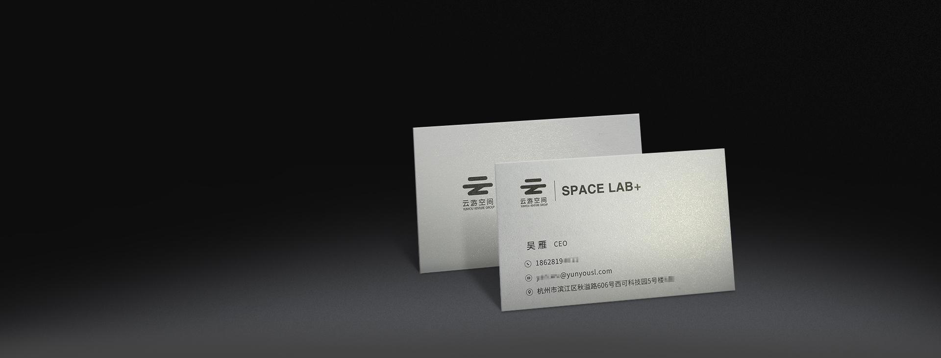精選瑩彩冰白紙名片印刷