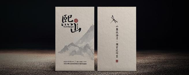 日本大地紙名片