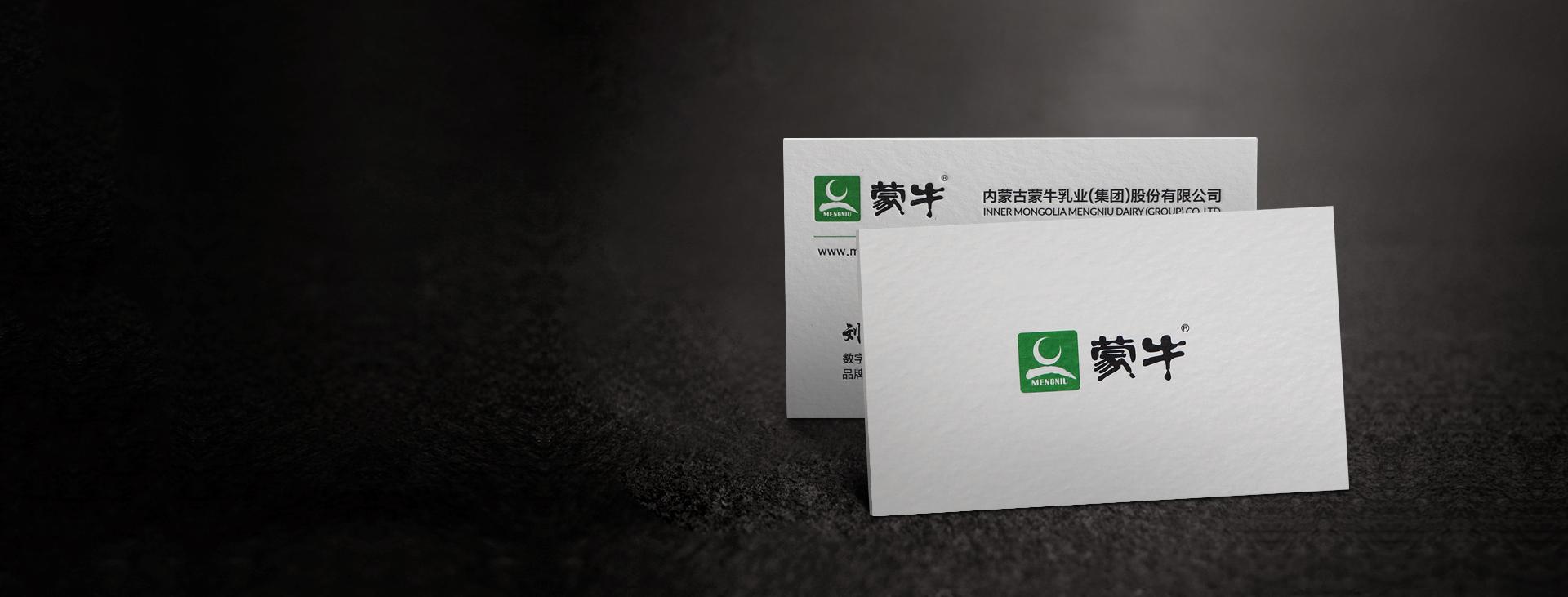 臺灣原生棉紙印刷
