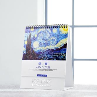 梵高经典艺术台历印刷