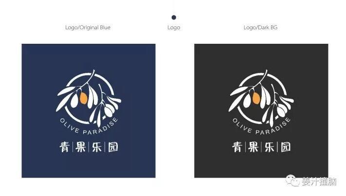 两版VIS识别手册logo