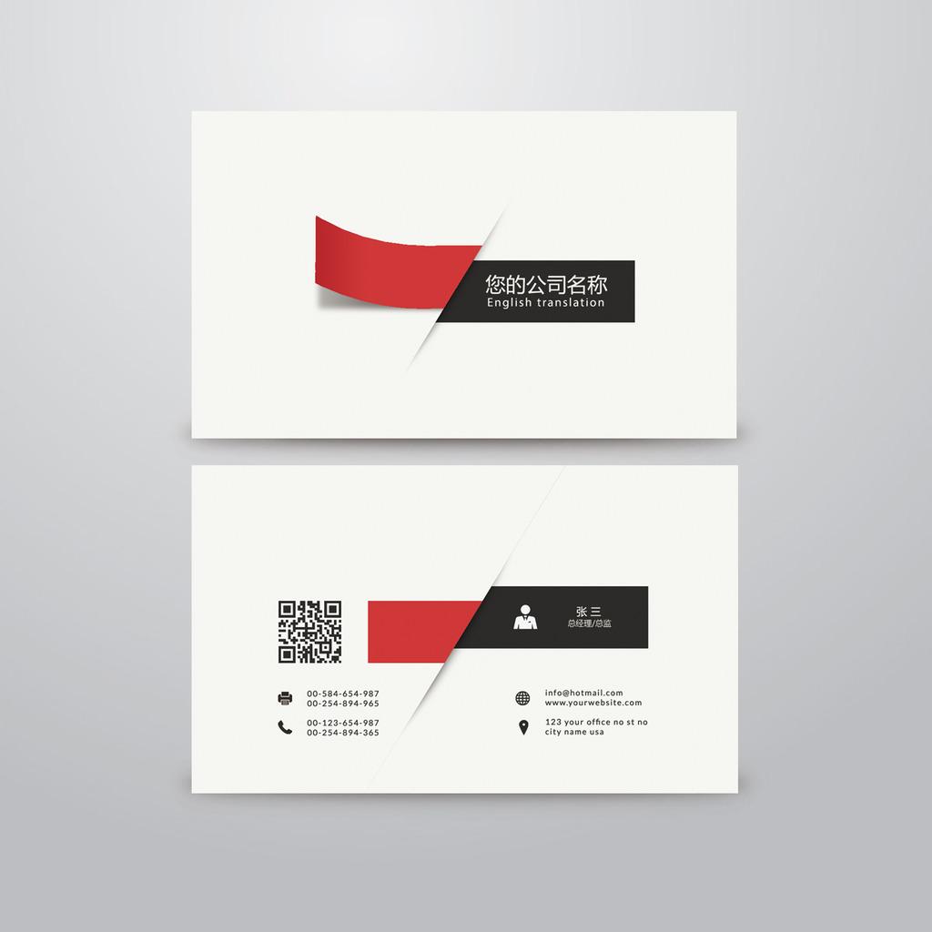 企业名片设计欣赏,给企业做一个身份证