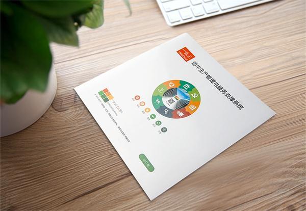 宣传画册印刷采用的三种印刷设备