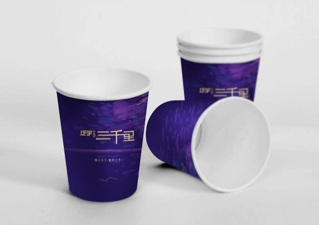 品牌专用纸杯印刷的作用有哪些