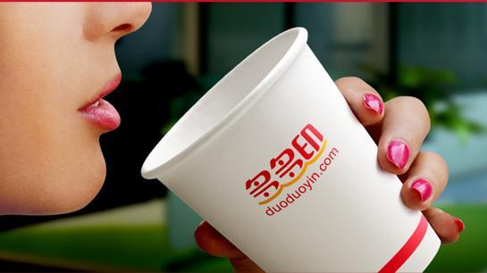 消费者如何分辨纸杯印刷的质量