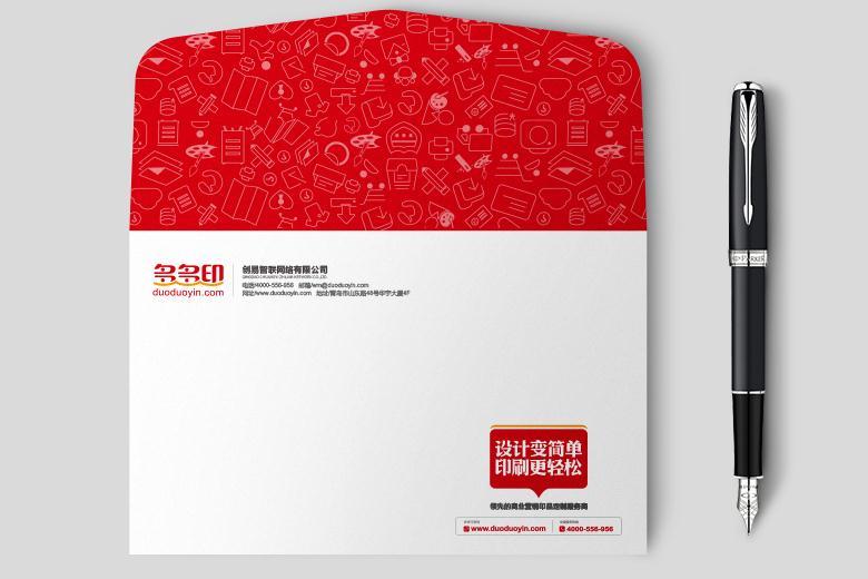 信封印刷的印刷方向