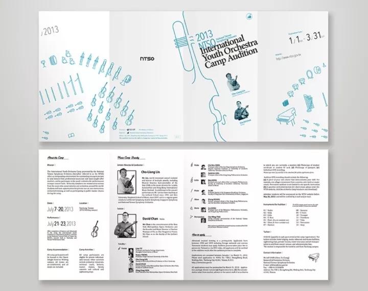 創意折頁設計|板式新穎的折頁設計欣賞