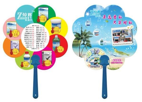 塑料广告扇印刷 塑料广告扇为何需求剧增,广告扇制作要注意什么细节