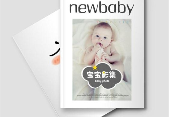 給寶寶們的相冊書