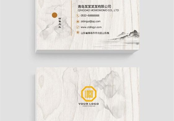 創意的中國風名片設計