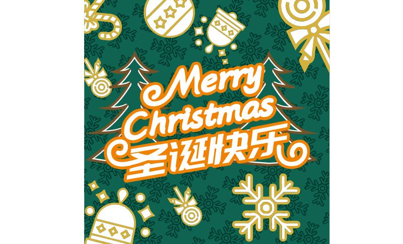 圣诞节喜庆不干胶贴