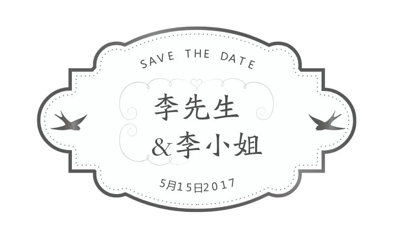 复古婚礼红酒标签